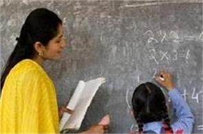 deployed a teacher on deputation to 45 children for 3 months