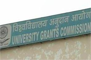 foreign students  government institutions  university