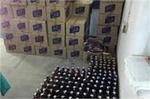 foreign liquor recovered
