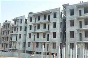 landlord  s passbook for monitoring of cheap homes scheme