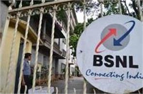 bsnl has brought two great plans