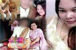foreign brides have been robbed 11 husband now arrested