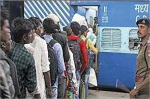 railway police can not check your ticket anymore