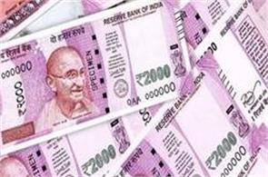 government gives increased gifts dearness allowance to millions of employees