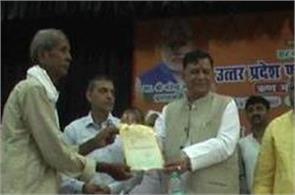 yogi sarkar distributed certificates to farmers
