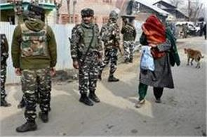 situation improved in kulgam