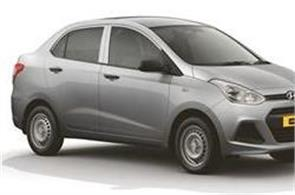 hyundai launched xcent prime cng   learn features