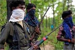 three prize naxalites arrested in bastar