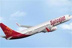 panic in spice jet flight after passenger carried knife
