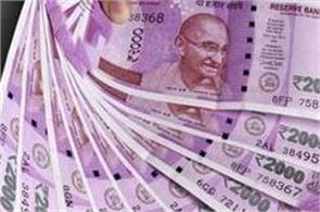 7th pay commission good news for central workers minimum wage can be 21000