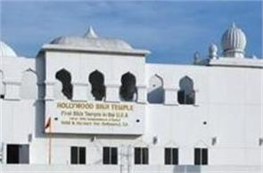 gurdwara in los angeles vandalised with hate messages