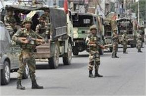 curfew removed from sirsa after 18 days of violence