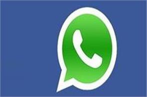 supreme court want affidavit for whatsapp facebook