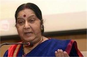india seeks probe into nuke proliferation links between n korea pakistan
