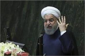 rouhani vows to strengthen missiles despite us criticism