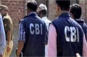 broker arrested in vyapam case