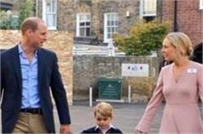 nervous prince george arrives for first day at school