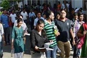 uppsc has made this change  trouble will increase for students