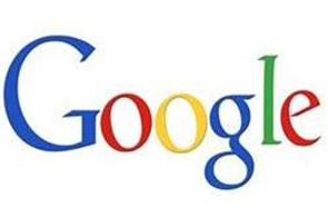 google will launch payment app on monday  know what  s special