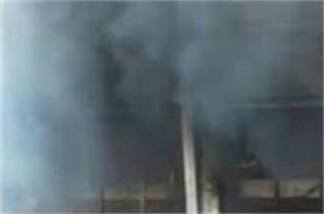 fire erupts in government building in pakistan two killed