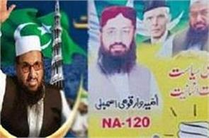 pakistan army is trying to promote terrorists in politics