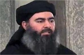 is is still gangster of is baghdadi  audio tape proof
