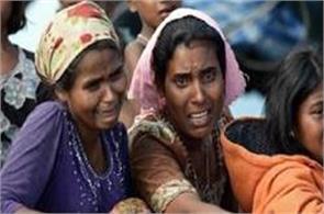 rohingya muslim heart break