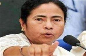 mamta s order not showing university college pm modi s live speech