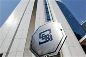 sebi will give action information against suspected mask companies