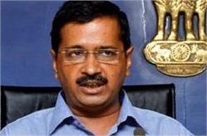 defamation case against kejriwal delhi hc asks for documents