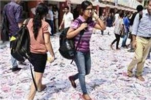 notice of contempt for ugc including du and dusu over paper waste
