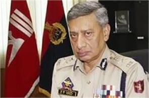operation will continue says dgp