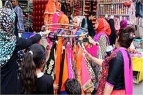 eid fervour in market of kashmir