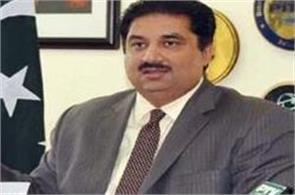 pakistan rejects brics manifesto