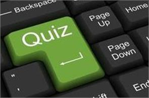 application can participate in the environment quiz till october 8