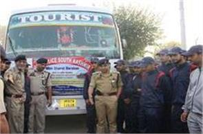 india tour for kashmir youth by jk police