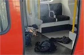 london metro blast youth arrested is responsibility liability
