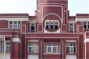ryan school officials bail reject