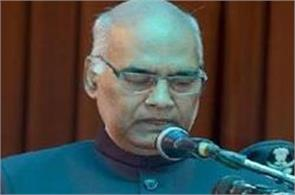 teachers understand the dignity of their profession kovind