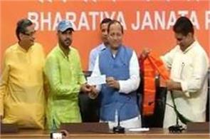 bhojpuri singer actor pawan singh joins bjp