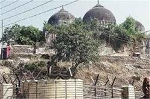 pakistan giving money to clerics to instigate babri masjid dispute