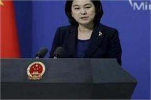 china teasing with indo japanese friendship said partnership no alliance