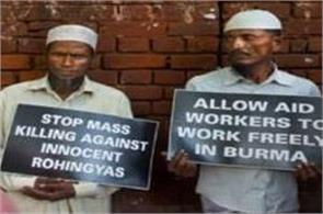 unhrc told to send rohingya muslims back