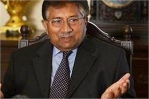 musharraf sensational charge  zardari responsible for benazir murder