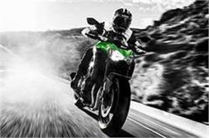 kawasaki introduced the a2 license version of the z900 bike  learn details