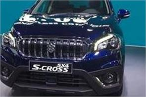 s cross facelift variant will be launched on september 26  pre booking started