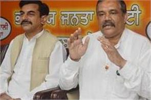 bjp will hold rally on completion of 6 months of captain government