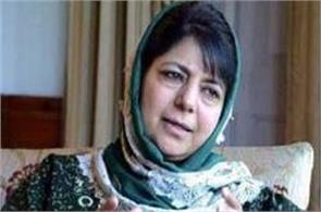 mahbooba welcomes rajnaths statement