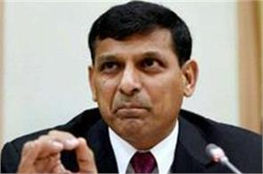raghuram rajan want return to rbi  said gdp declined due to demonstration