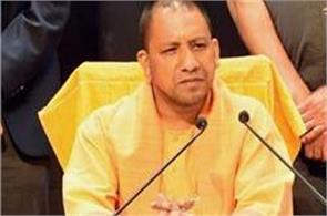 another administrative reshuffle of yogi sarkar transfer of 36 ias officers